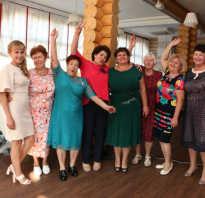 Программа на юбилей 65 лет женщине маме