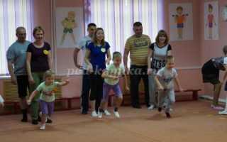 Спортивные игры с родителями в детском саду