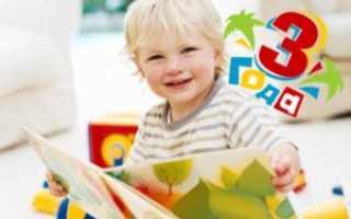 Игрушки мальчику 3 года на день рождения