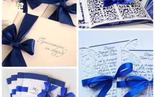 Украшение зала на свадьбу синий цвет