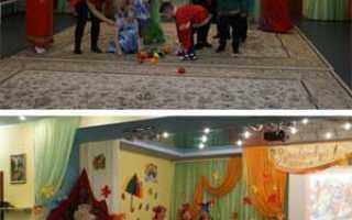 Детские сценки на тему осень