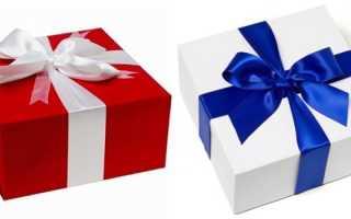 Что подарить женщине на 48 лет недорого