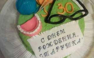 Креативный торт на день рождения