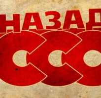 Корпоратив в советском стиле
