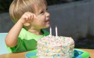 Сценарий дня рождения 2 года мальчику