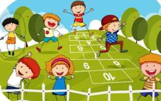 Правила детских игр на улице